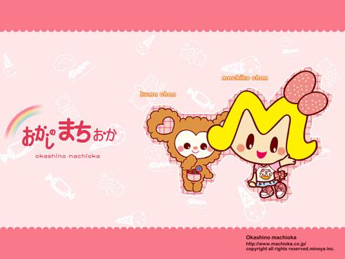 ah_machiko04_800600.jpg