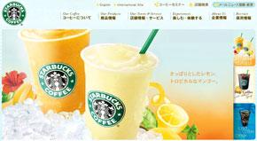 ah_sutakohi.jpg