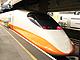 編集長ヨシオカの台湾レポート:台北−高雄が96分! 台湾新幹線に乗ってみた