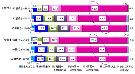 yd_meiji1.jpg