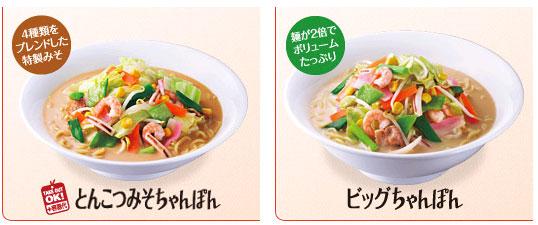 yd_nagasaki.jpg