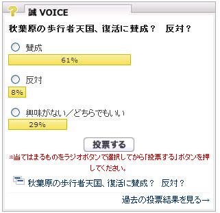 ah_akihoko.jpg