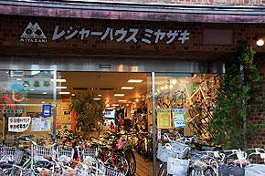 自転車屋 宮崎 自転車屋 : 初めての1台」をどう選ぶ ...