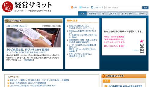 ah_nipokei.jpg