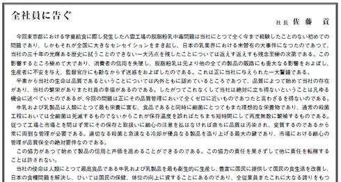 ah_zensyai.jpg