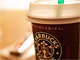 スタバ、インスタントコーヒー発売の危険な賭け