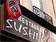 """""""ニセジャポ""""にダマされてはいけない……海外の日本食事情"""
