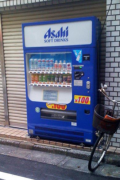 ah_hyakuziha.jpg