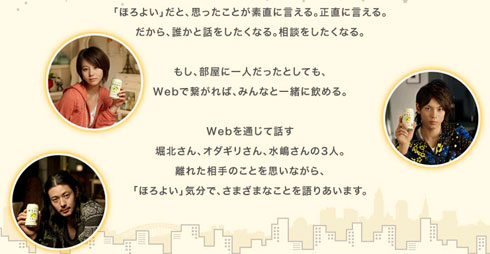 ah_horoyo.jpg
