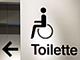 小で50セント、大で1ユーロ……欧州の公衆トイレ事情