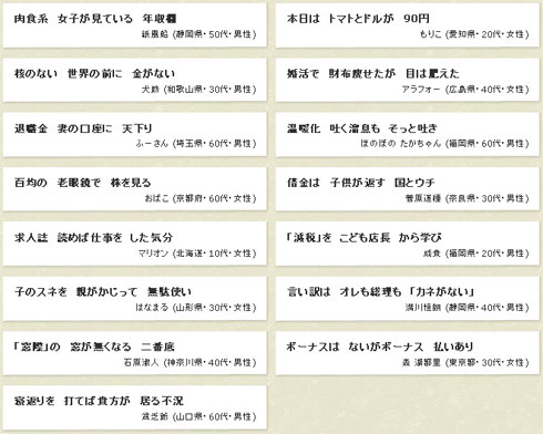 ah_oriyuu.jpg