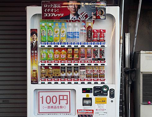 ah_yasuuri.jpg