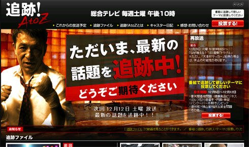 ah_tuiseki.jpg