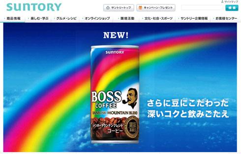 ah_boss.jpg