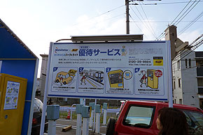ay_kamio03.jpg