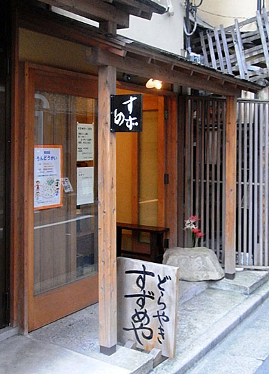 af_ikebukuro_01.jpg
