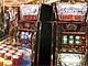 沖縄県のカジノ構想は実現するのか