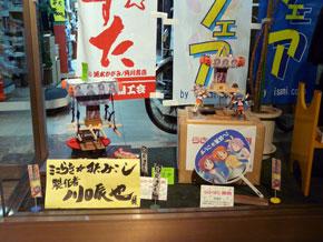 ah_wasi6.jpg