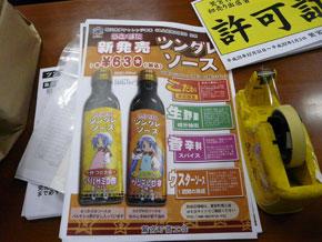 ah_wasi9.jpg