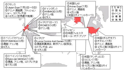 ah_gai12.jpg