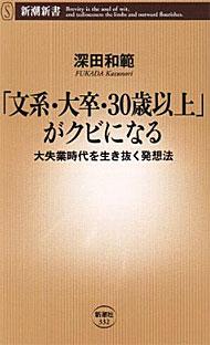 yd_kubi.jpg
