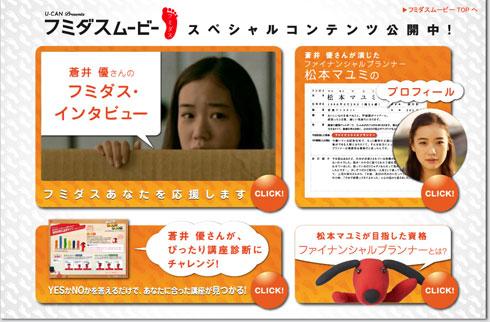 ah_danboru.jpg