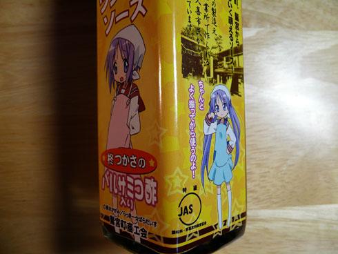 ah_wasi8.jpg