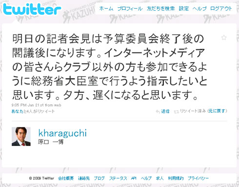 ah_hara2.jpg