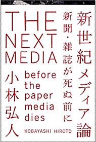 yd_mediabook.jpg