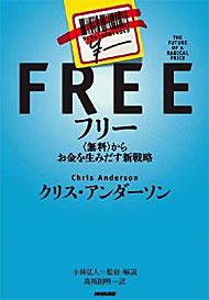 yd_free.jpg