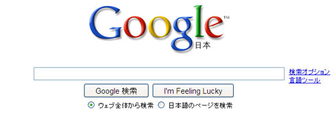 ah_guguru.jpg