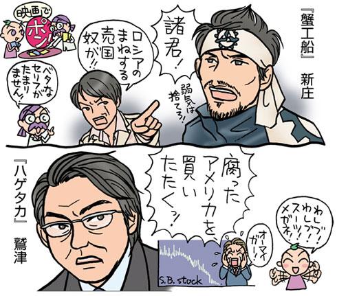 ah_taiuketu.jpg