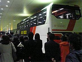 yd_bus1.jpg