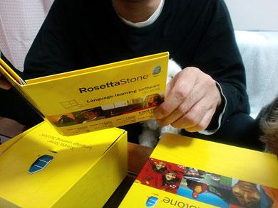 ロゼッタストーンの説明書は日本語です