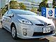 ほぼ電気自動車!? ——トヨタ「プリウス プラグインハイブリッド」で都内を走る