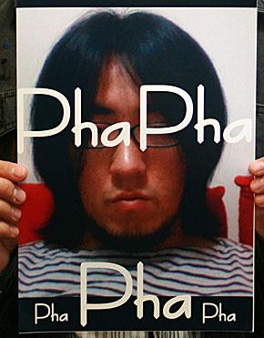 yd_pha2.jpg
