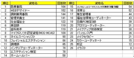 yd_sikaku2.jpg