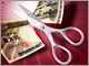 大学生に聞く、老後の頼りは年金か貯蓄か