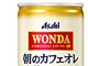 「エキナカ自販機で缶コーヒーがタダ!?」が示す可能性