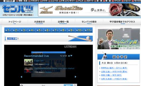 ah_senkou.jpg