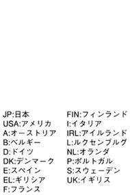 ah_tiki11.jpg
