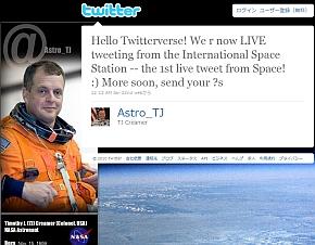 do_astro100407_1.jpg