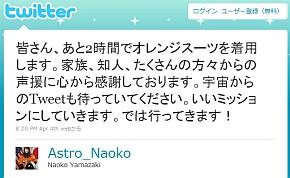 do_astro100407_2.jpg