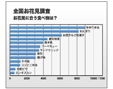 ah_hanatabe.jpg