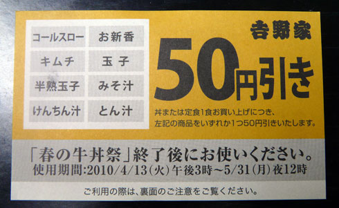 ah_wari1.jpg