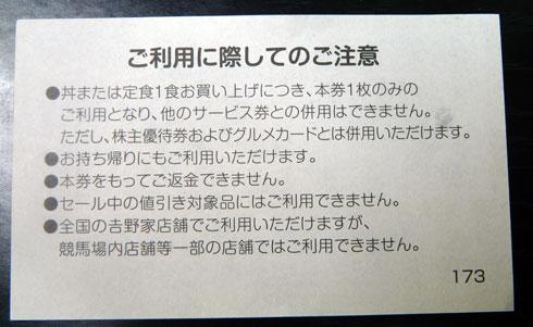 ah_wari2.jpg