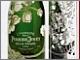 銀の花瓶に収められた、世界に150本だけのシャンパーニュ