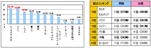 ah_keko1.jpg
