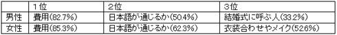 ah_keko3.jpg