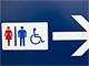 男性用トイレ、小便器は必要なのか